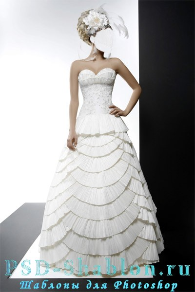 Костюм для фотошопа Невеста в свадебном платье