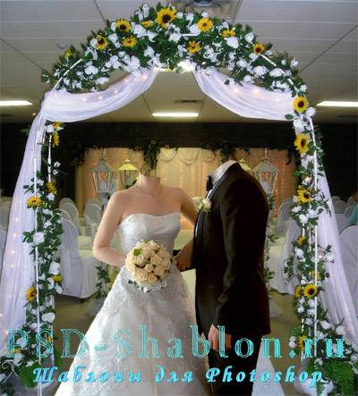 Групповой свадебный шаблон для фотошоп Жених и невеста