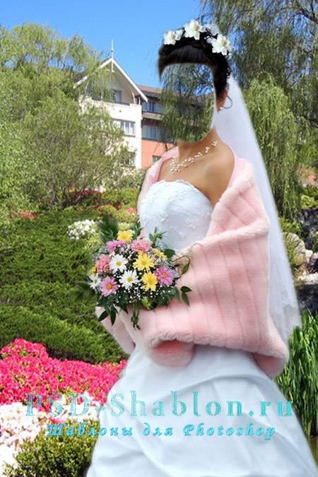 Свадебный шаблон для Photoshop Невеста с букетом