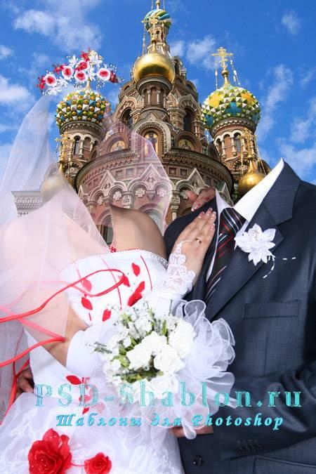 Свадебный костюм для фотошопа - Молодожёны