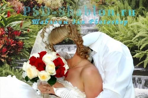 Костюм для фотошопа - Новобрачные