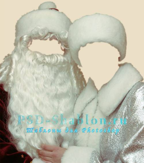Костюм для фотошопа Дед Мороз и Снегурочка