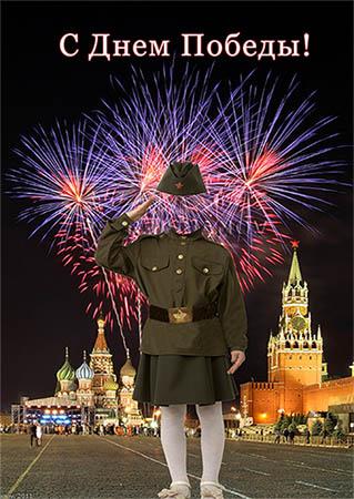 Костюм для фотомонтажа - Девочка в военной форме на 9 мая