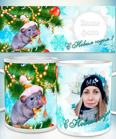 Шаблон для кружки в подарок на Новый год - Снежинки