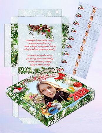 Упаковка для шоколада - С Новым годом