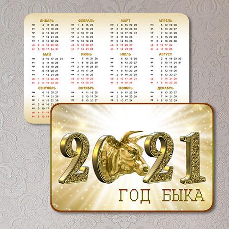Карманный календарь на 2021 год с символом года