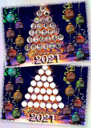 Настенный новогодний календарь на 2021 год - Наш дружный класс