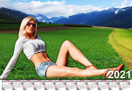 Настенный календарь на 2021 год - Лето в горах